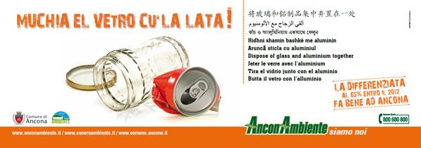muchia-el-vetro-cu-la-latta-600