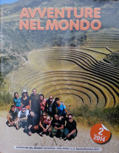 nepal-anm300