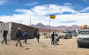 La frontiera boliviana